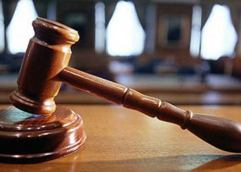 Court handle