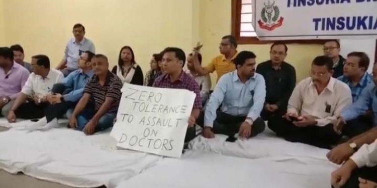 Assam: Doctors protest over assault on Dikom tea garden physician 1