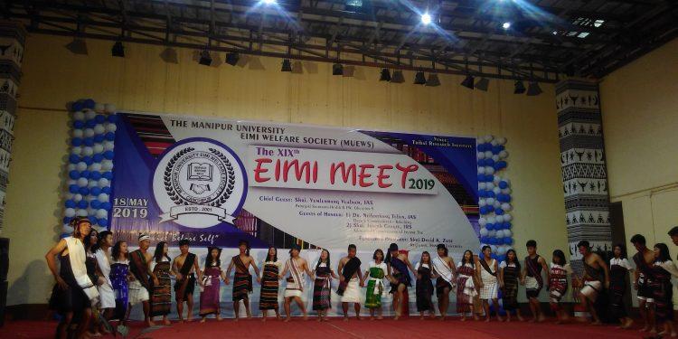 EIMI Meet