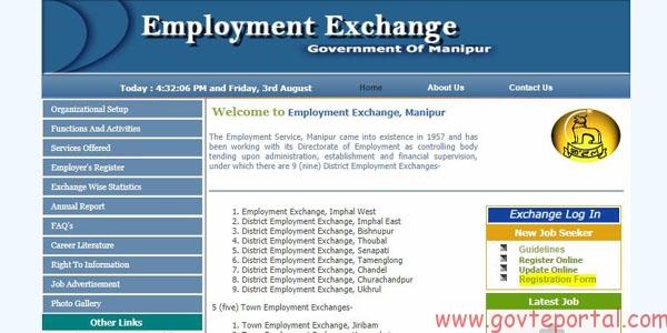 Employment-exchange-in-manipur