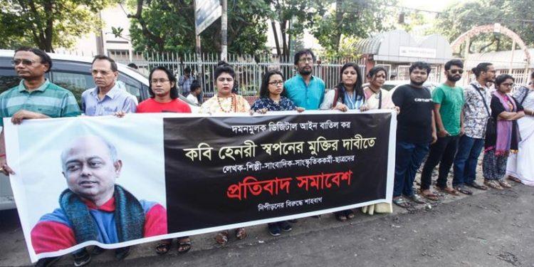 Activists stage protest in front of Dhaka's national museum. Image credit: Mahmud Hossain Opu/Al Jazeera