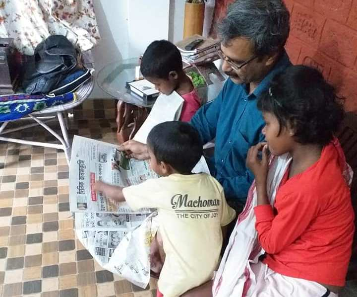 Jorhat couple adopts four siblings after parents' death in hooch tragedy 1
