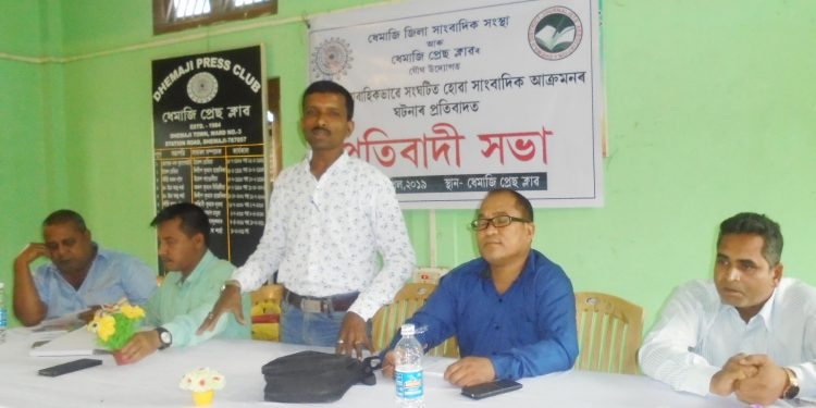 The working journalists of Dhemaji district under the banner of District Journalists' Association on Tuesday organized a protest meet.