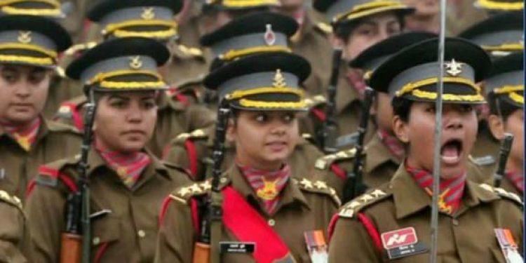 Women Army recruitment