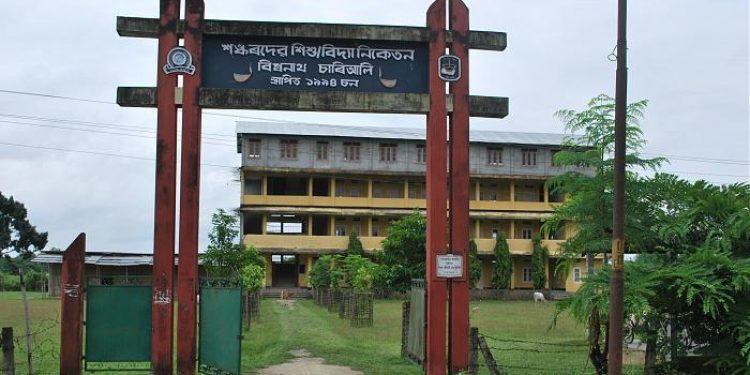 A Sankardev Sishu Niketan school