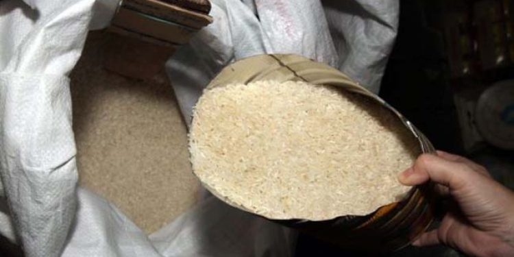 Subsidised rice