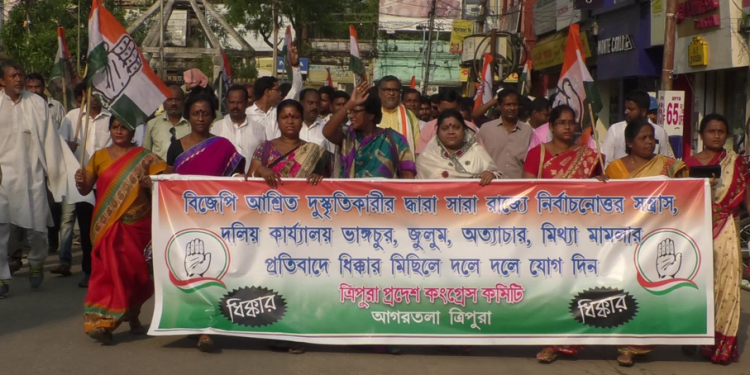 Congress party workers participate in the protest rally in Agartala on Thursday. Image: Northeast Now