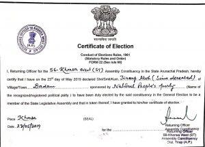 aboh certificate