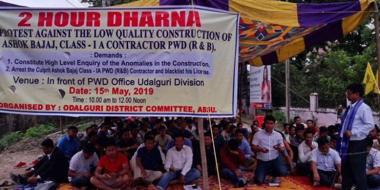 absu protest drainage