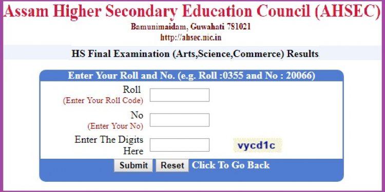 assam-higher-secondary-results-2019