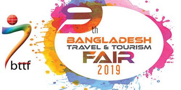 bangla travel fair