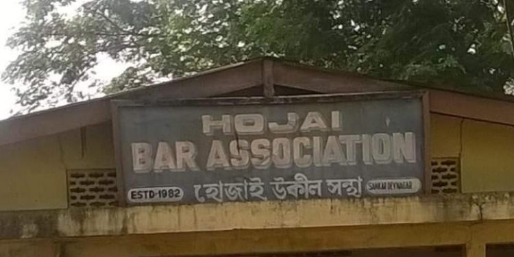 hojai bar assoication