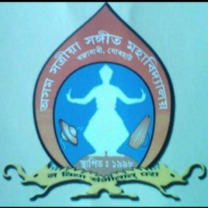 jorhat music college logo