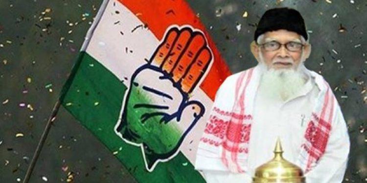 Former Assam Assembly speaker Sheikh Chand Mohammad