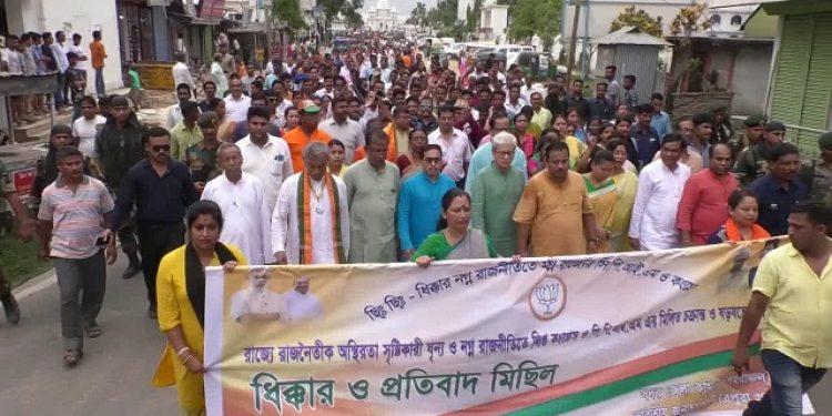tripura bjp protest