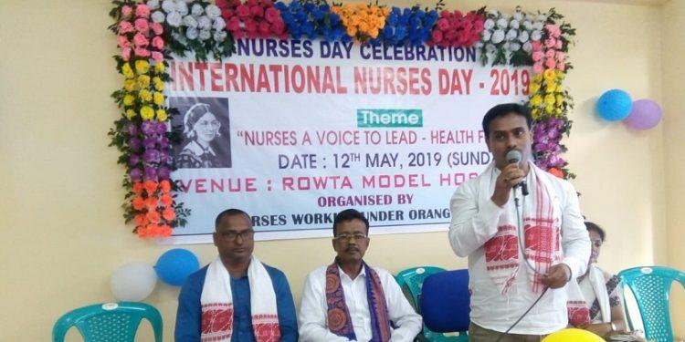 udalguri nurses