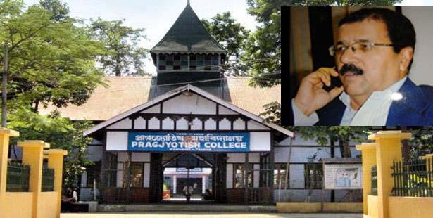Pragjyotish College