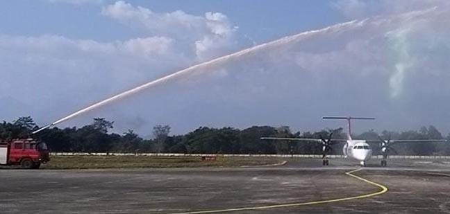ilabari Airport