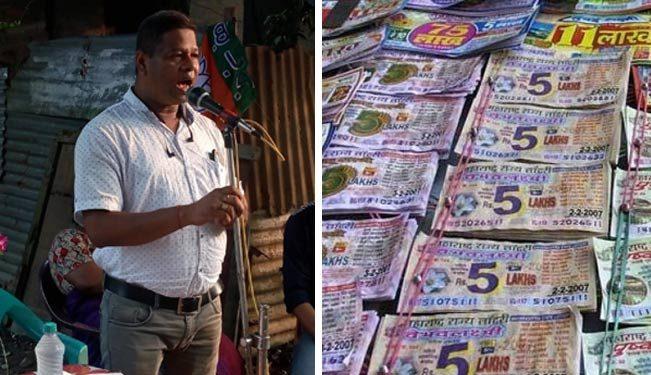 BJP leader suspended for demanding money to run illegal lottery 1