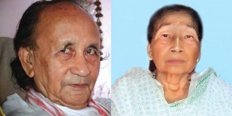 Bishnu Rabha Award