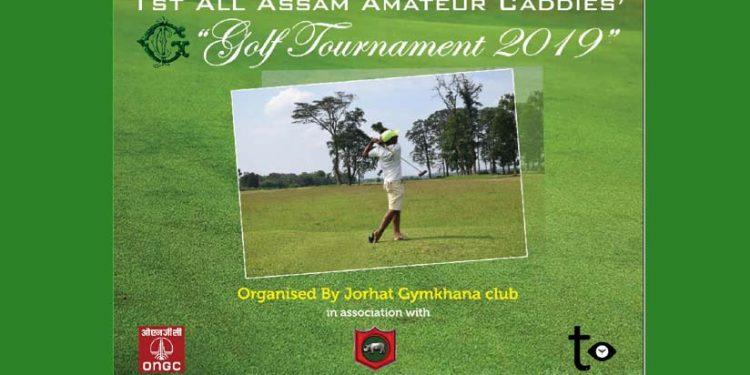 Golf in Jorhat