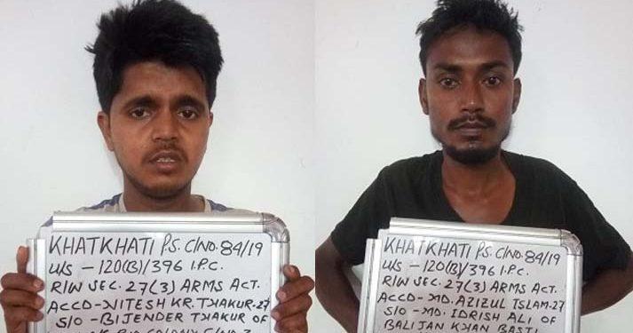 Rathore killers