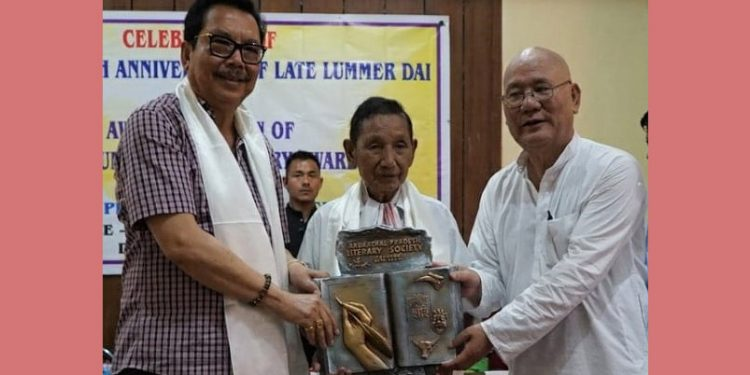 Lummer Dai Literary Award