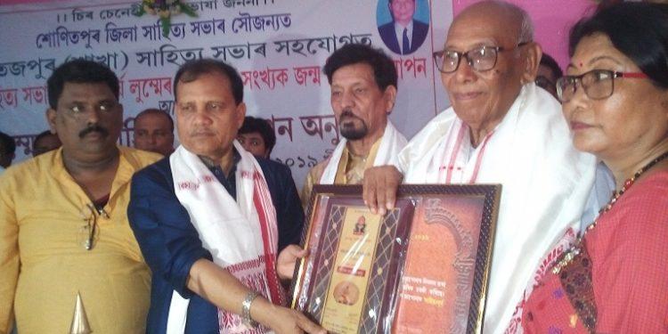 Lummer Dai Award