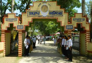 Madhabdev College