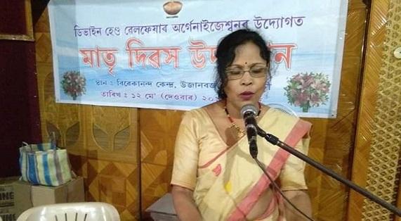 Minati Devi Kakati