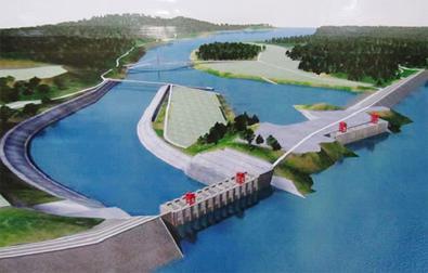 Myitsone dam project