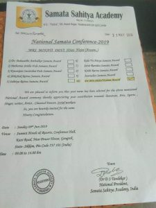 Assam: Dr APJ Abdul Kalam Award for Hojai's Minati Devi Kakati 1