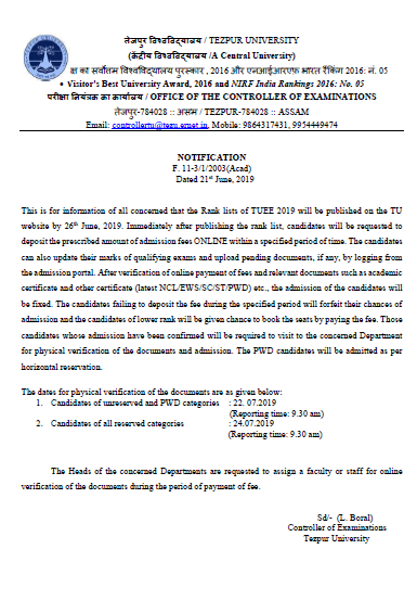 Tezpur University Entrance Examination (TUEE) 2019 results to be declared tomorrow 1