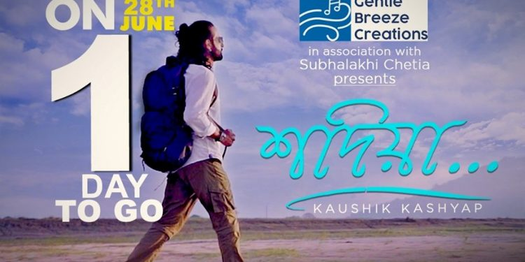 Assamese video song Sadiya promo released; song release on Friday 1