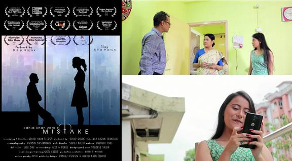 Xahid Khan's Assamese short film 'Mistake' to be released on June 16 1