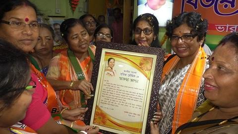 bjp women tripura