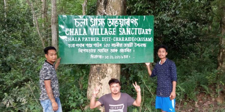 chalapothar new