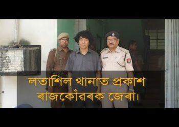 Guwahati blast: Prakash Rajkonwar involved in ULFA-I's new cadre selection, says top cop 4