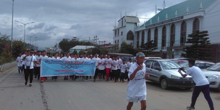 manipur olympic run
