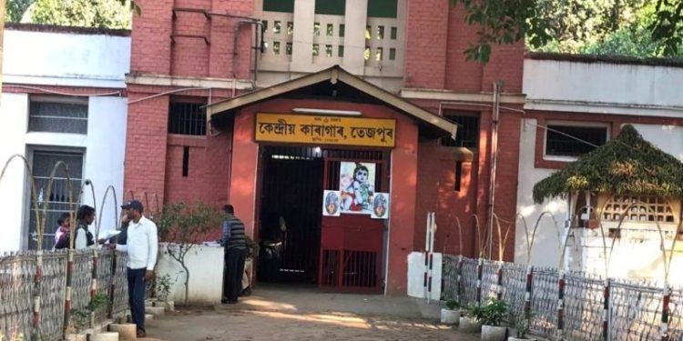 tezpur jail
