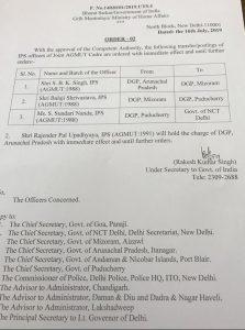 Arunachal Pradesh, Mizoram DGPs transferred  1