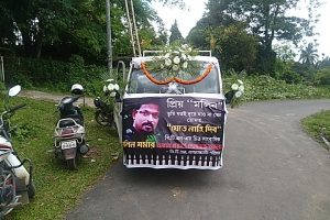 Assam: Scribe's death sparks anger; call for 12-hr Cachar bandh on Tuesday 2