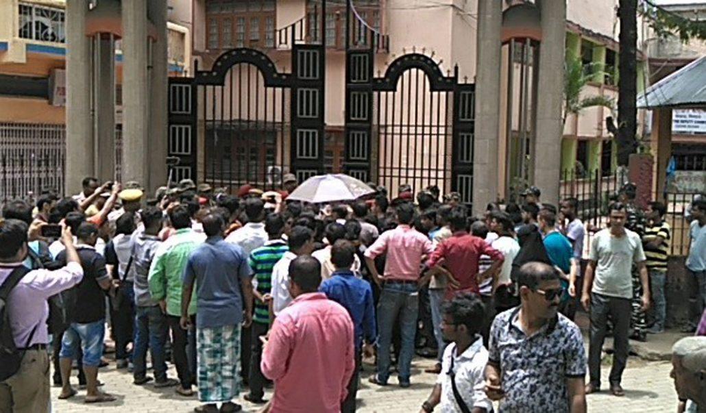 Protest in Silchar