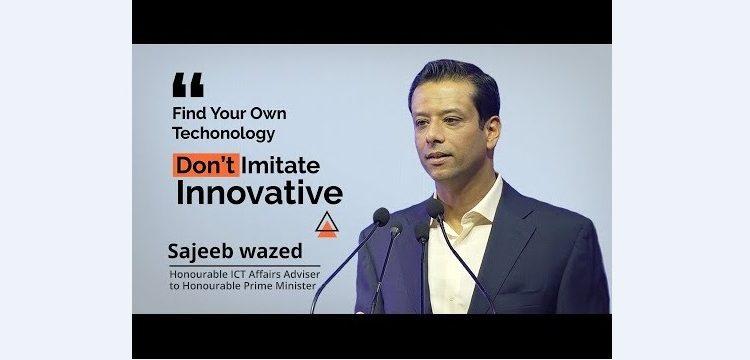 Bangladesh PM's IT adviser Sajeeb Wajed