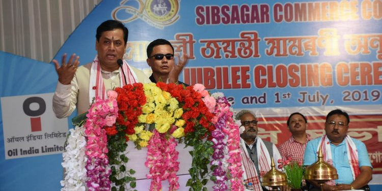 Assam chief minister Sarbananda Sonowal speaking at the closing ceremony of the golden jubilee celebrations of Sibsagar Commerce College at Sivasagar on Monday.