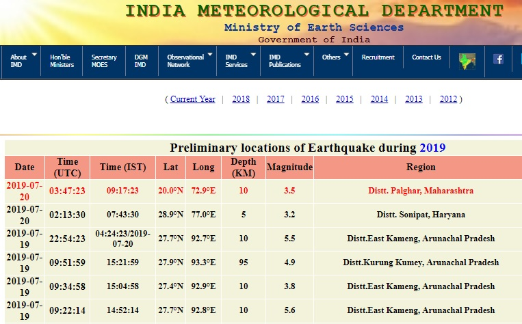 4 earthquakes jolt Arunachal, Assam & China within 15 hours 1
