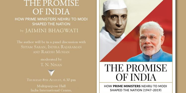 Former Indian High Commissioner Jaimini Bhagwati to release his book on India's PMs 1