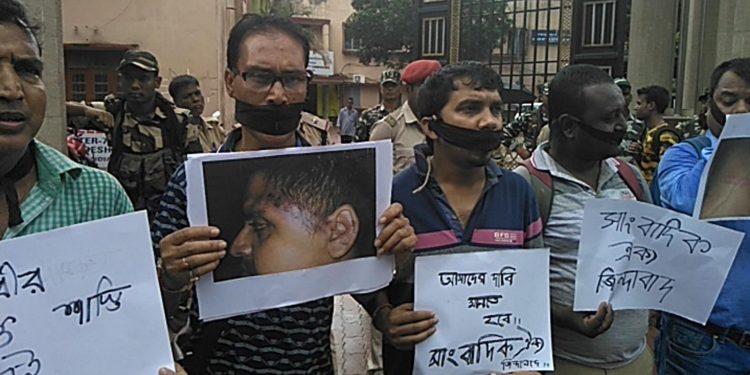 Journos of Silchar