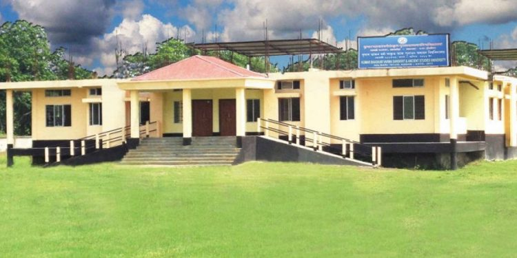 Kumar Bhaskar Varma Sanskrit university exams postponed due to flood 1