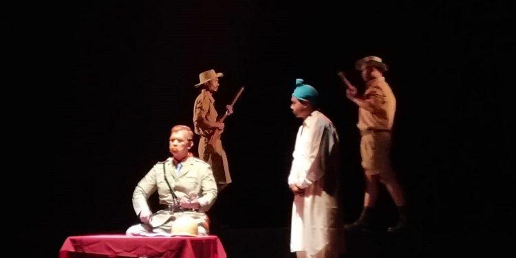 Image courtesy: Banian Repertory Theatre